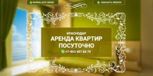 Лендинг Работа Георгия Копылова