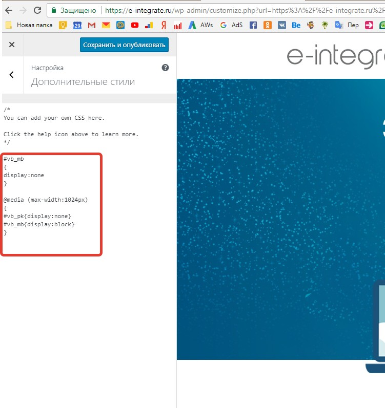 Как добавить на сайт иконки