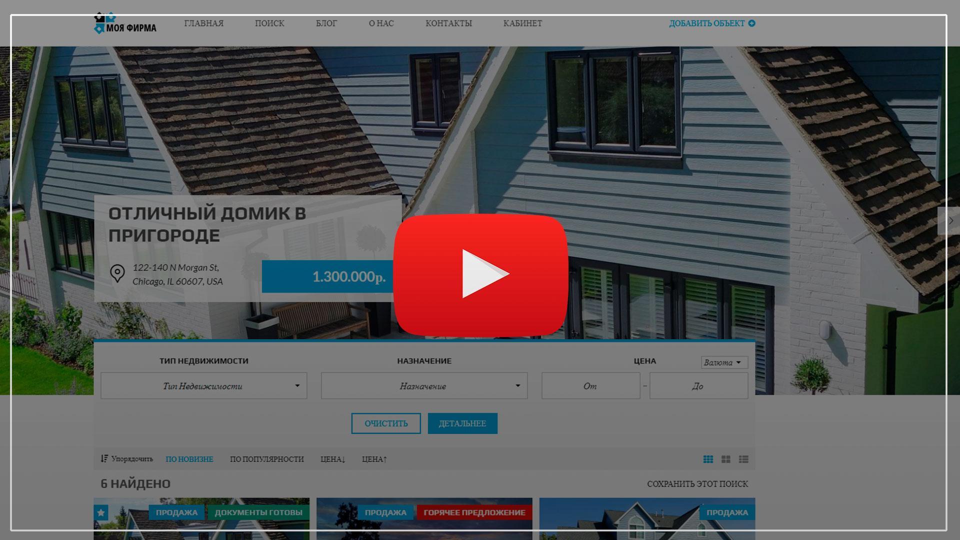 Есть домен и хостинг как создать сайт управление сайтами хостинг